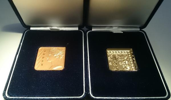 Medal_japex